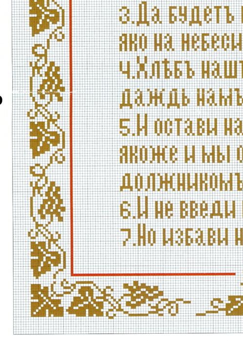 92223219_large_Kopiya__5__9 (499x699, 569Kb)