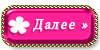 93494927_aramat_20 (100x50, 10Kb)