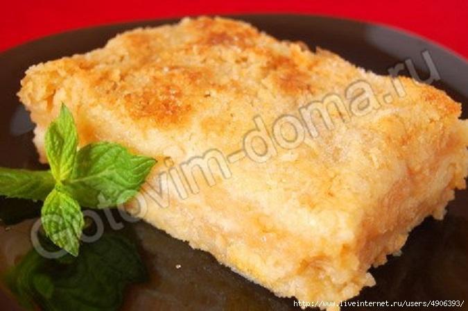 Вкусного пирога с яблоками