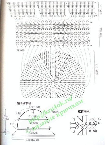 11 (435x604, 193Kb)
