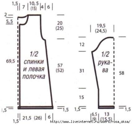 m_029-2 (425x404, 57Kb)