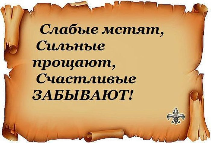http://img1.liveinternet.ru/images/attach/c/10/112/354/112354475_large_2.jpg