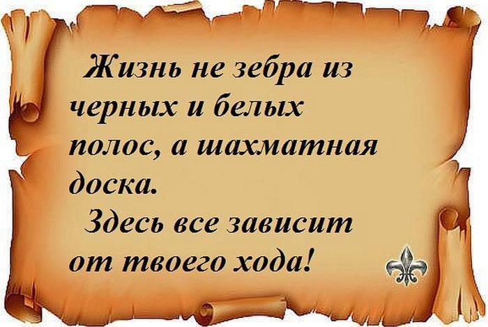 http://img1.liveinternet.ru/images/attach/c/10/112/354/112354477_large_4.jpg