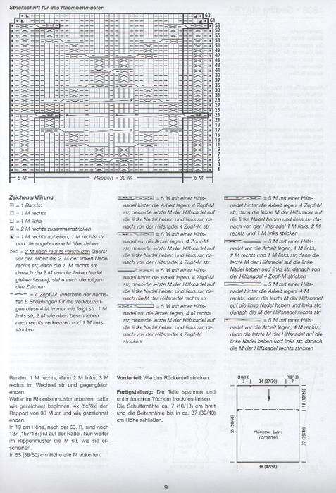 Летний топик спицами (2) (477x700, 404Kb)