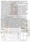 Превью 2 (494x700, 335Kb)