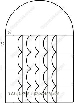 scheme6 (240x336, 37Kb)