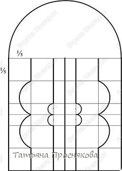 scheme8 (240x337, 32Kb)