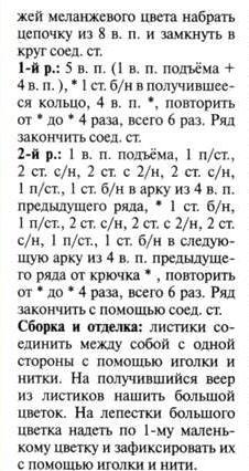 4202137_Bezimyannii3_1_ (226x426, 33Kb)