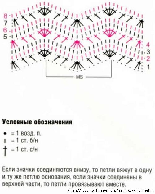 2014-04-24_200107 (500x627, 133Kb)