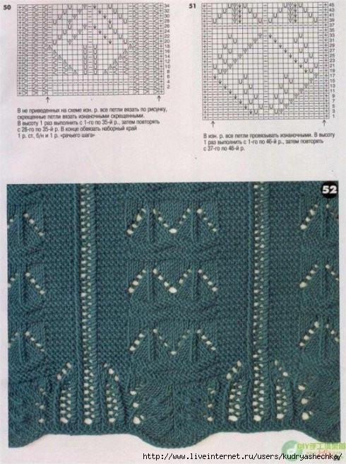 Сѓ3 (490x656, 214Kb)