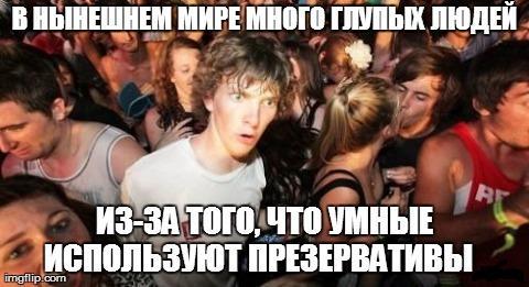 Без (480x261, 137Kb)
