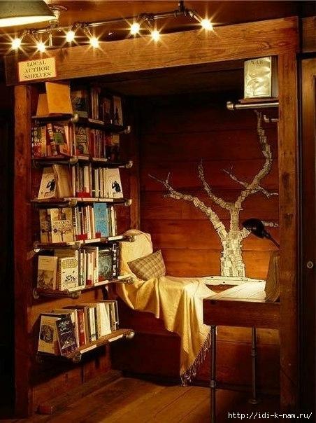 Место для книголюбов (452x604, 193Kb)