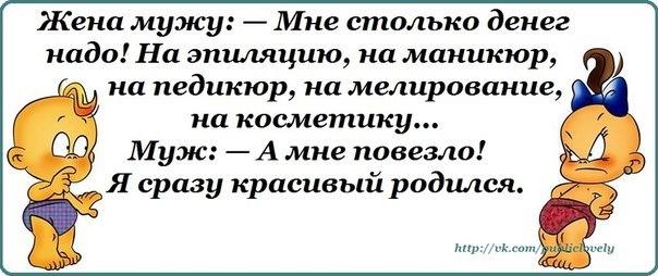 1398192963_frazochki-5 (604x254, 165Kb)
