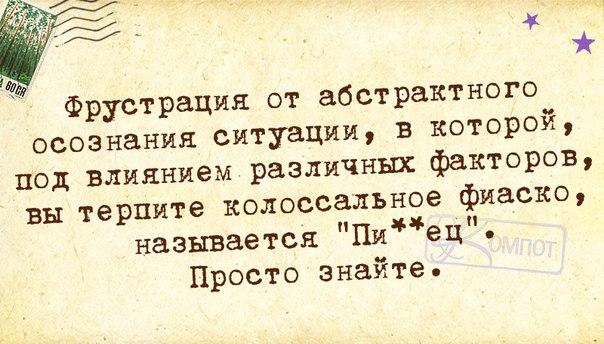 1398192981_frazochki-12 (604x344, 247Kb)