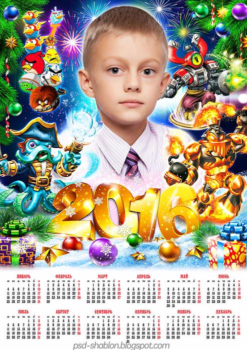 2_calendar (494x700, 656Kb)