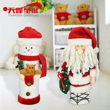 15-Handmade-Santa-Gift-Bottle-Box-Christmas.jpg_220x220 (220x220, 57Kb)