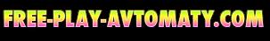 фде=http://free-play-avtomat.com/igrovie-apparati-100//2835299_logo (303x47, 5Kb)