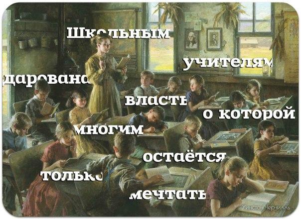 Ещё немного о системе образования (604x440, 83Kb)
