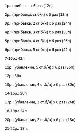 РЅ (1) (259x432, 48Kb)