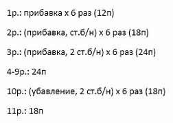 РЅ (3) (252x179, 19Kb)