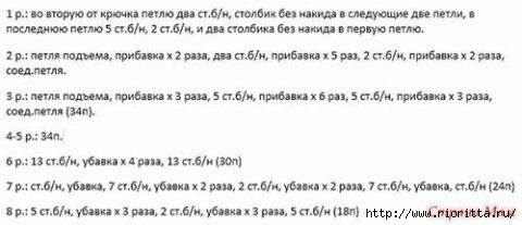 РЅ (4) (480x207, 54Kb)