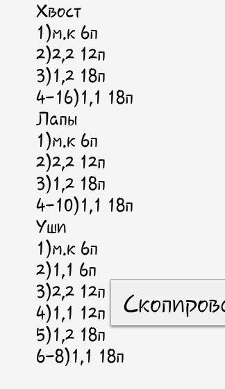 РІ (2) (324x559, 57Kb)