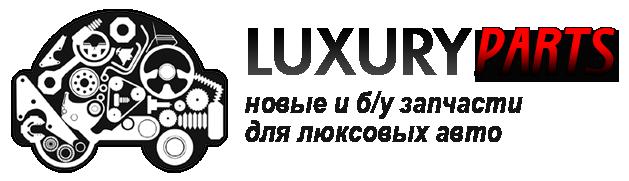 5640974_logo2 (629x181, 190Kb)