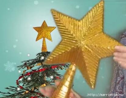Звезда на елку из картона своими руками (2) (413x324, 77Kb)