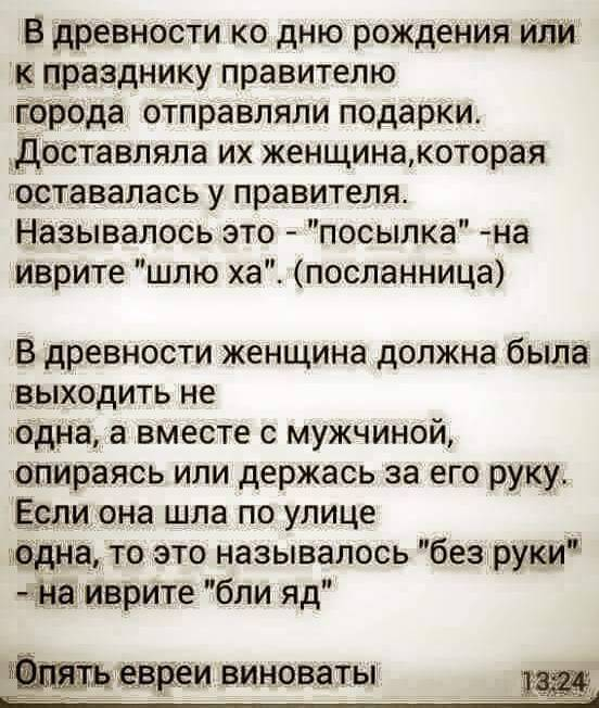 википедия в есть путана русском языке слово