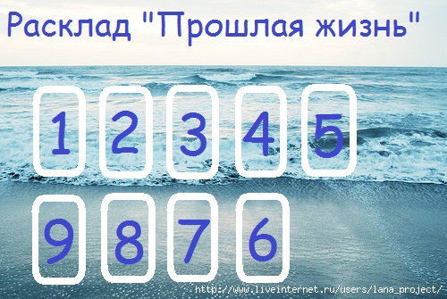 5701681_proshlaya_jizn (500x335, 168Kb)