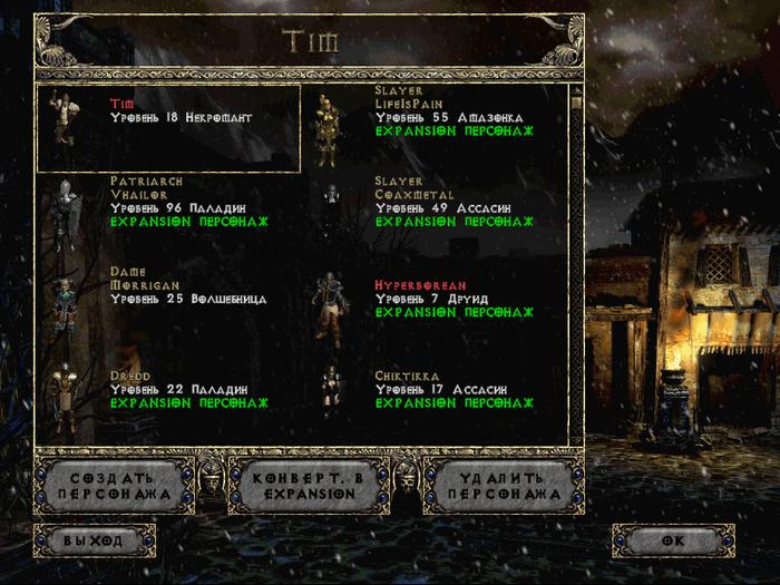 5710287_Game_20151216_230124485 (700x525, 225Kb)