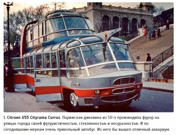 Самые забавные и необычные автобусы в мире (700x536, 427Kb)