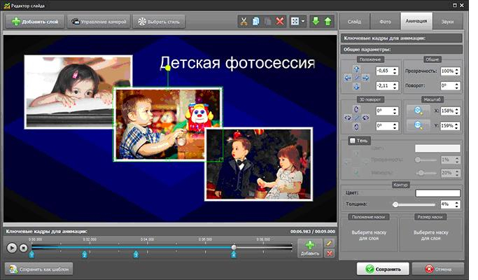 Скачать программа как сделать видеоролик