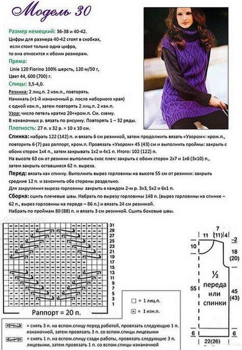 bezruk_fio1 (484x700, 260Kb)