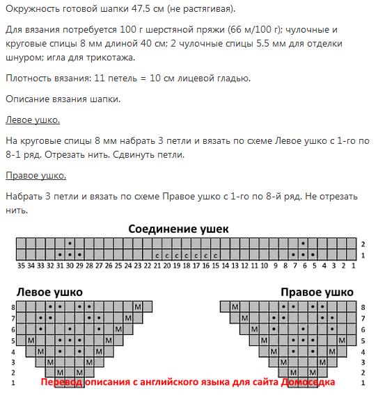 скандинав1 (543x590, 86Kb)