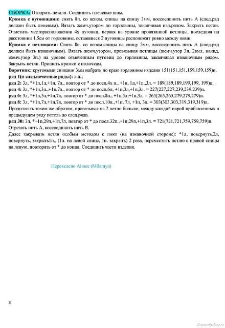 5308269_gussirosa7 (440x640, 77Kb)
