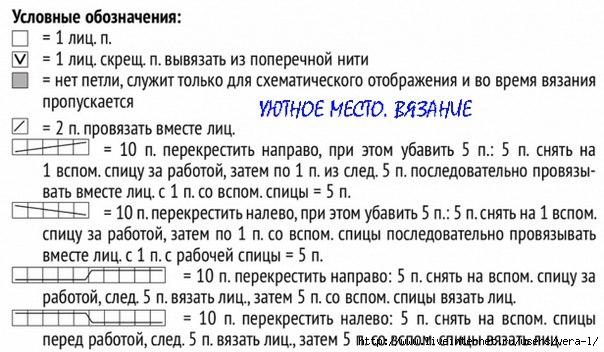 DEvwfE8kfeM (604x352, 155Kb)