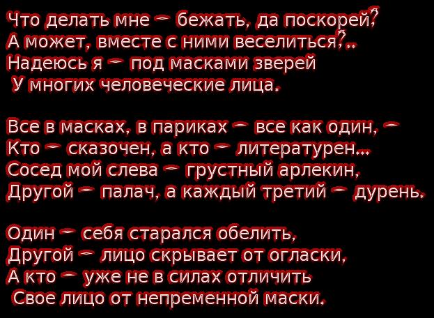 cooltext1548545847714808 (623x456, 232Kb)