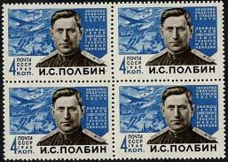 83.51.5.34 Полковник Полбин (257x183, 45Kb)
