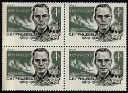 83.51.5.36 Дважды ГСС майор Грицевец сбил 7 самолетов противника в одном бою (255x186, 40Kb)