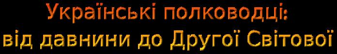 3943621_0akom8 (700x112, 60Kb)