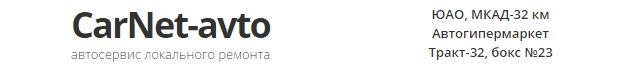 Ashampoo_Snap_2015.12.18_13h18m11s_009_ (626x68, 9Kb)