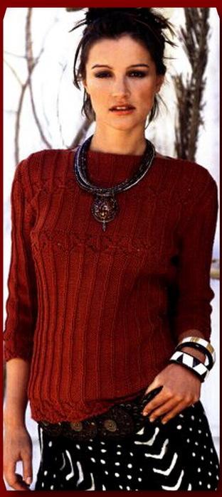Вязаный Пуловер С Вырезом Лодочка Доставка