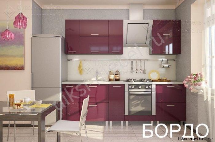 красивые кухни 275 (700x463, 147Kb)