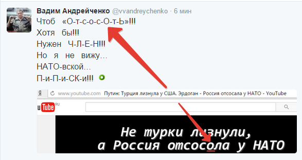 2015-12-18 19-45-51 Вадим Андрейченко (@vvandreychenko)   Твиттер – Yandex (587x311, 67Kb)