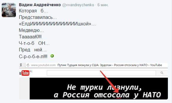 2015-12-18 19-46-18 Вадим Андрейченко (@vvandreychenko)   Твиттер – Yandex (584x349, 66Kb)