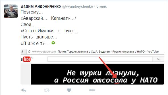 2015-12-18 19-46-35 Вадим Андрейченко (@vvandreychenko)   Твиттер – Yandex (591x336, 66Kb)