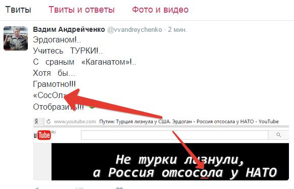 2015-12-18 19-47-23 Вадим Андрейченко (@vvandreychenko)   Твиттер – Yandex (581x374, 71Kb)