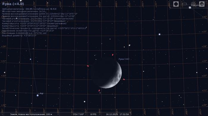 Растущий месяц. Скриншот из программы Stellarium./5692288_ (700x393, 154Kb)