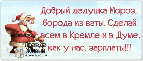4809770_UN_god00 (604x257, 43Kb)